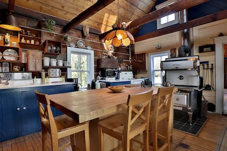 Near Montreal: Cozy Rustic Ancestral Country Home - Saint-Jean-Baptiste - 一軒家