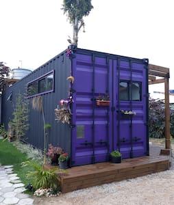 ambiente familar e tranquilidade em casa container