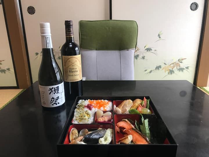 YabFarm Lodge 201 First/Last stay in Tokyo