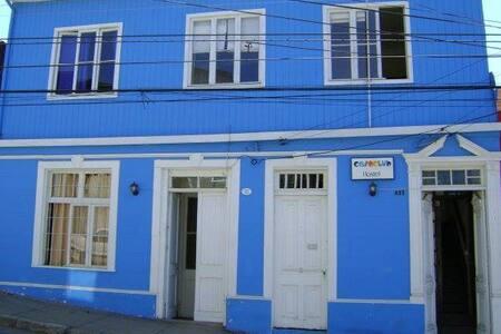Experiencia y calidad al servicio del viajero!! - Valparaíso