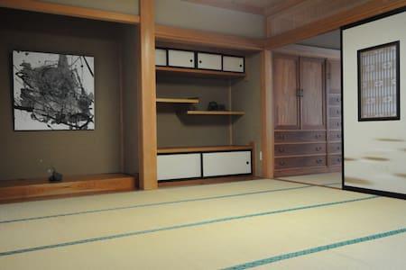 Yumeya Japanese style roomA - Fujikawaguchiko-machi