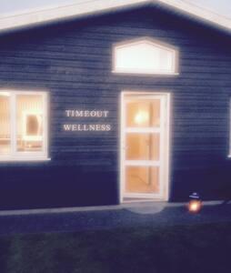 Rummeligt træhus i Søhøjlandet - Bryrup - 独立屋