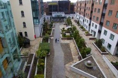 Peaceful City Centre Apartment Incl Breakfast - Dublin - Apartment