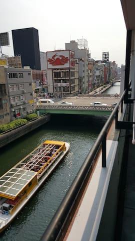 코아 도톤보리 1호실 - Osaka - Bed & Breakfast