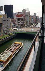 코아 도톤보리 1호실 - Osaka