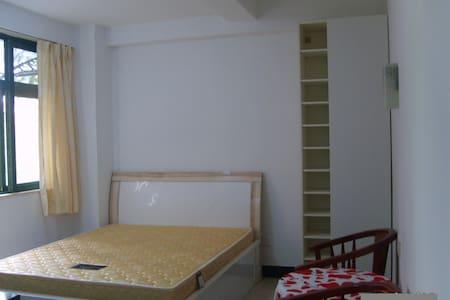 佛山都市桃花源,精致一房套房、商旅出差、居家模式 - Foshan - Lägenhet