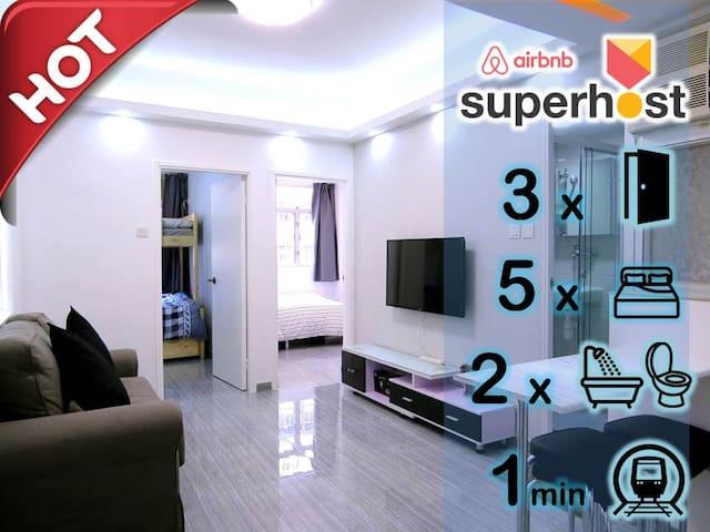 COZY 2-bath 3-room /1 min MTR & Causeway bay ! HOT