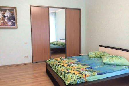 Прекрасная кровать для ночевки - Apartment