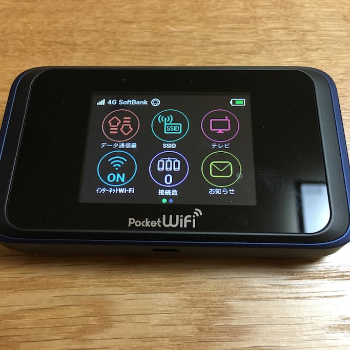 Free pocket Wi-Fi You can carry-out when you go out in Tokyo .
