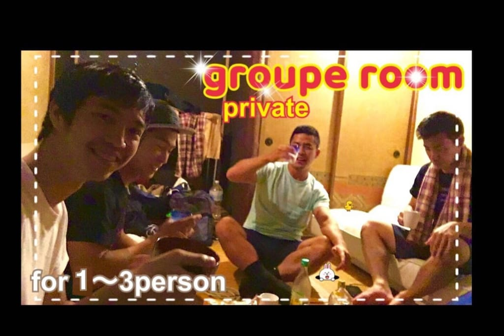 your room. for 1〜3person/private/Other customer do not enter to your room