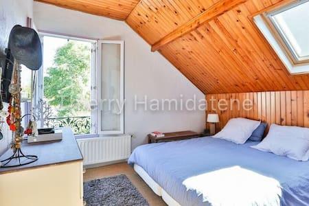 Chambre cosy à 15 min de Paris/Gare Saint Lazare - Argenteuil
