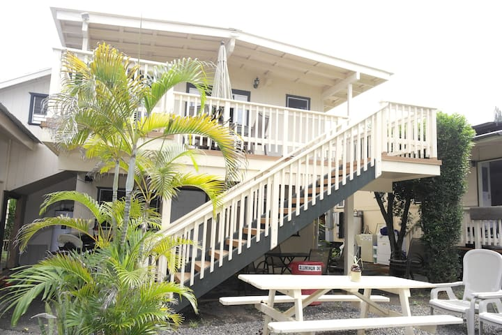 Aloha Deck and Suite - Haleiwa - Apartment