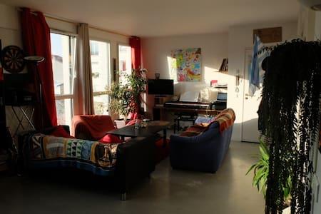 Chambre avec lit 2 places DUPLEX - Gentilly - 公寓