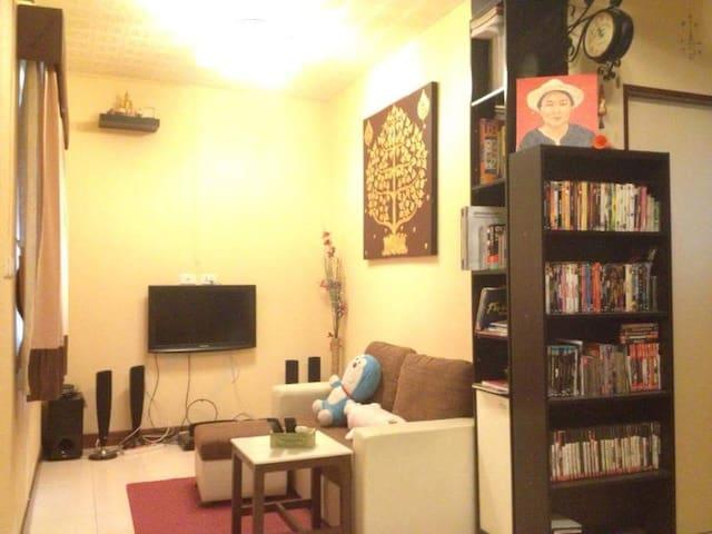 เอื้ออาทรปัญญารามอินทรา - Bangkok - Apartamento
