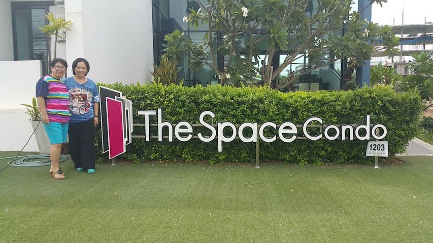 The Space Condo Korat - เมืองนครราชสีมา - Wohnung