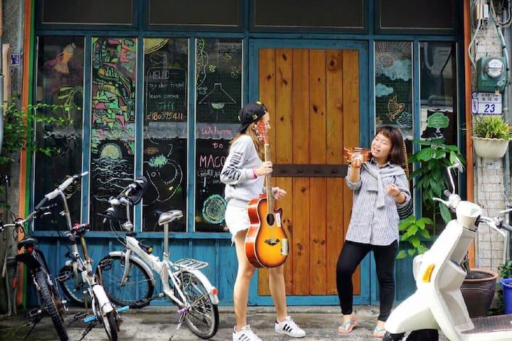 420客棧位於市中心夜市 鐵花村熱氣球 接送 - Taitung City - Haus