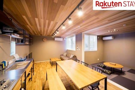Rakuten official hotel★9 min from Matsue sta.★