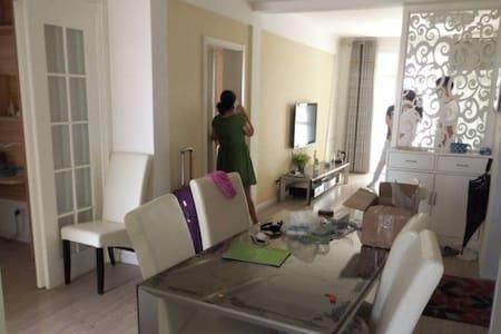温馨主题公寓房 - Hanzhong - 公寓