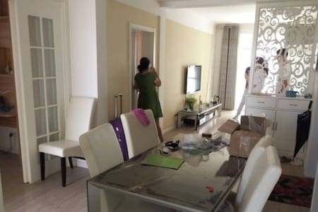 温馨主题公寓房 - Hanzhong - Appartement