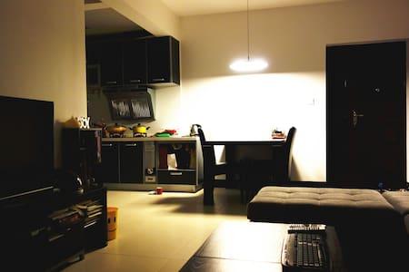 南宁市荣和中央公园Nanning Ronghe CentralPark - Appartement