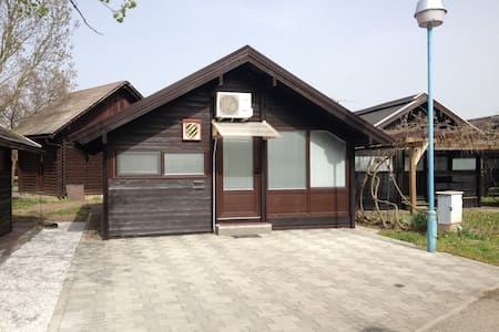 Holiday home Čatež - Čatež ob Savi
