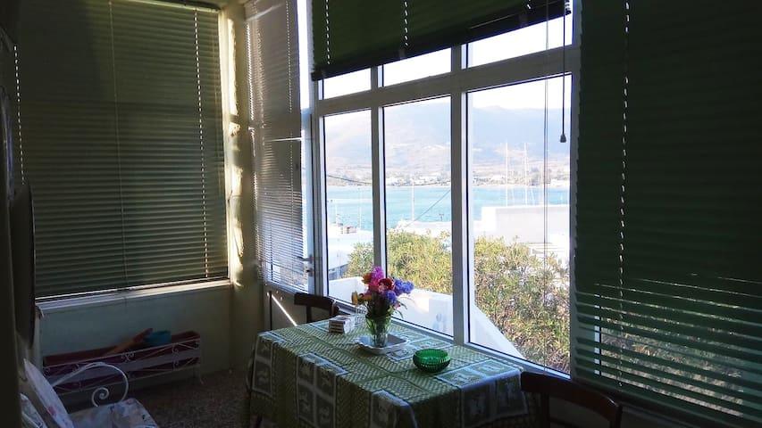 Writer's Summer Home