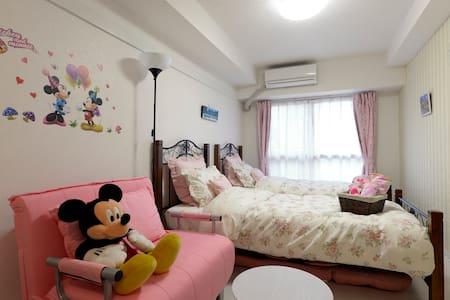 New Open! near Tokyo Disneyland & sea! - Appartement
