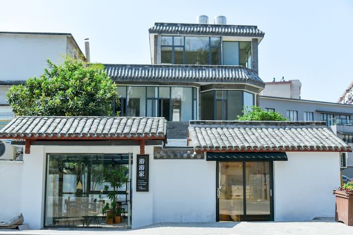 YoYoHouse@Sanbao Art Valley  Double Room
