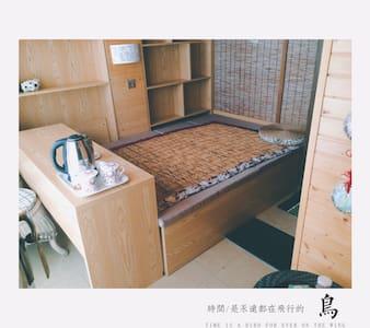 Downtown Tatami 1房榻榻米/复式楼空中花园/市区地铁/家庭毕业旅行/茶室独卫 - Kunming