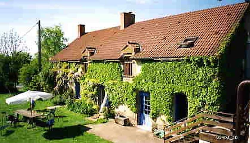 chambre 1 : le Pigeonnier - Saint-Pierre-de-Lamps - House