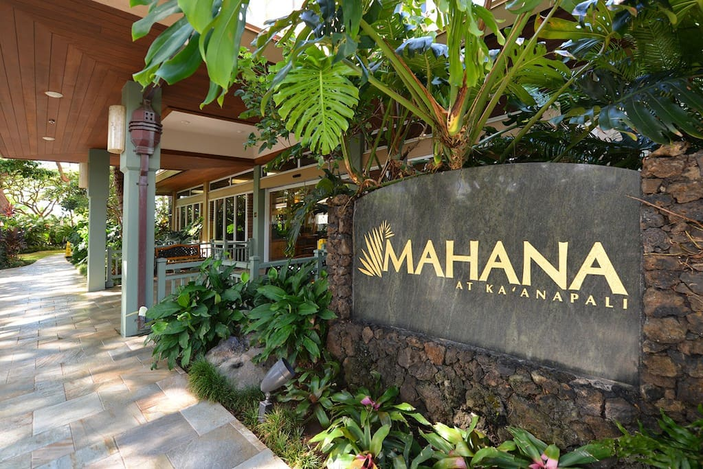 The Mahana Entrance
