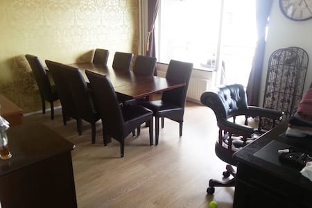 Right in the city centre of Rotterdam - Appartement