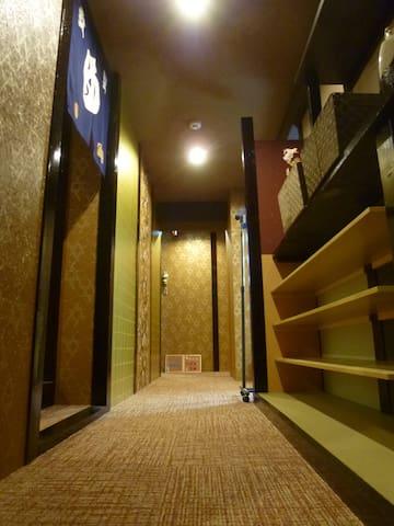 Room Rindo Men's Dorm Room with Wifi and coffee1 - Shimogyo Ward, Kyoto - Pension