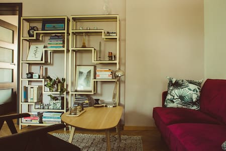 Przytulne mieszkanie w centrum