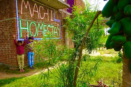 Maji homestay Khajuraho welcome you anytime!