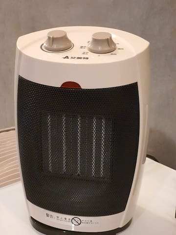 Portable Electric Heater Air Warmer Fan