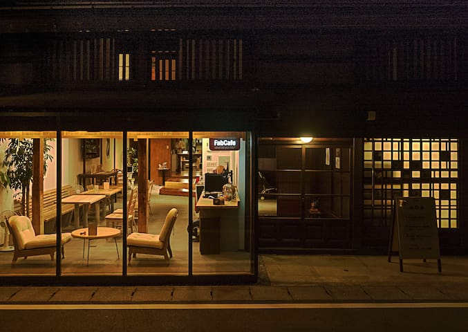 【201private room for 4】Eat Stay&Make with hardwood