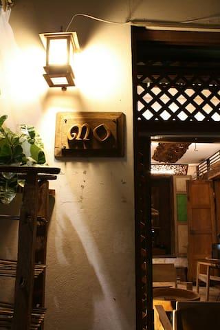 30 fanfan room