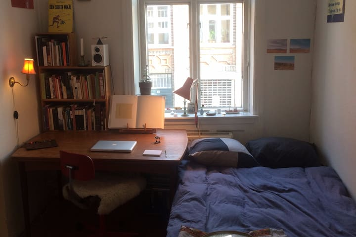Cool and lovely room in the heart of Nørrebro