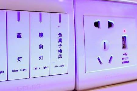 南京城际太空舱青年旅舍 - Nanjing - Guesthouse