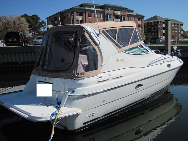 The Perfect Boat Retreat