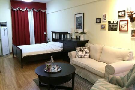 成熟洋房里的美式自由天地 - Apartment
