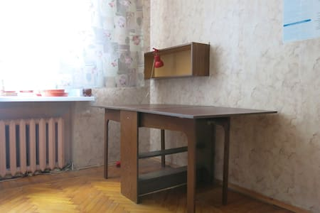Spartan style room close to metro station (7 min) - Moskva