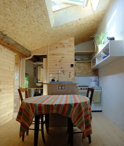 La ferme des Granges - Romeyer - Wohnung