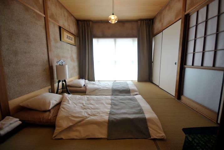 AKUNOURA HUIS Tatami room