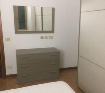 Private room 1 Bologna - Bologna - Apartment