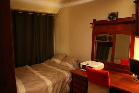 Great guest room in great location(15 from center) - Diemen - Haus