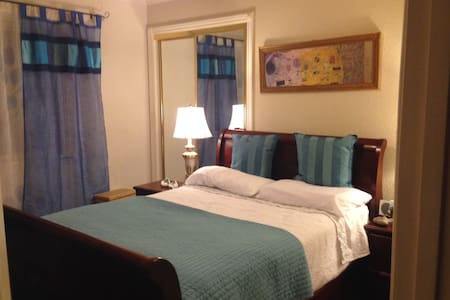 Super Bowl 50 2 bedrooms available - East Palo Alto - Bed & Breakfast