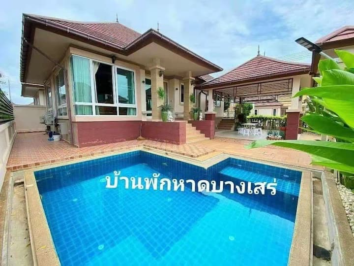 Luxury Pool Villa near Walking Street