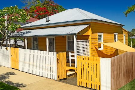 The Mustard Cottage - East Lismore - Casa